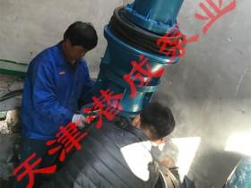 天津市滨海新区塘沽南疆潜水轴流泵|轴流潜水泵调试安装现场
