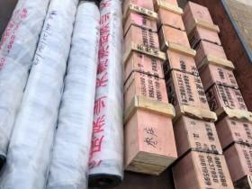 全不锈钢深井泵200QJ型两台发往北京