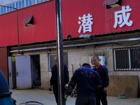 150QJ20方300米高扬程深井泵发往北京