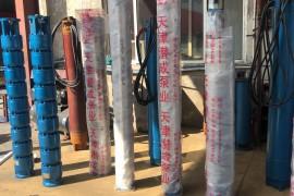 200QJR.250QJR耐高温热水泵即将发往德州