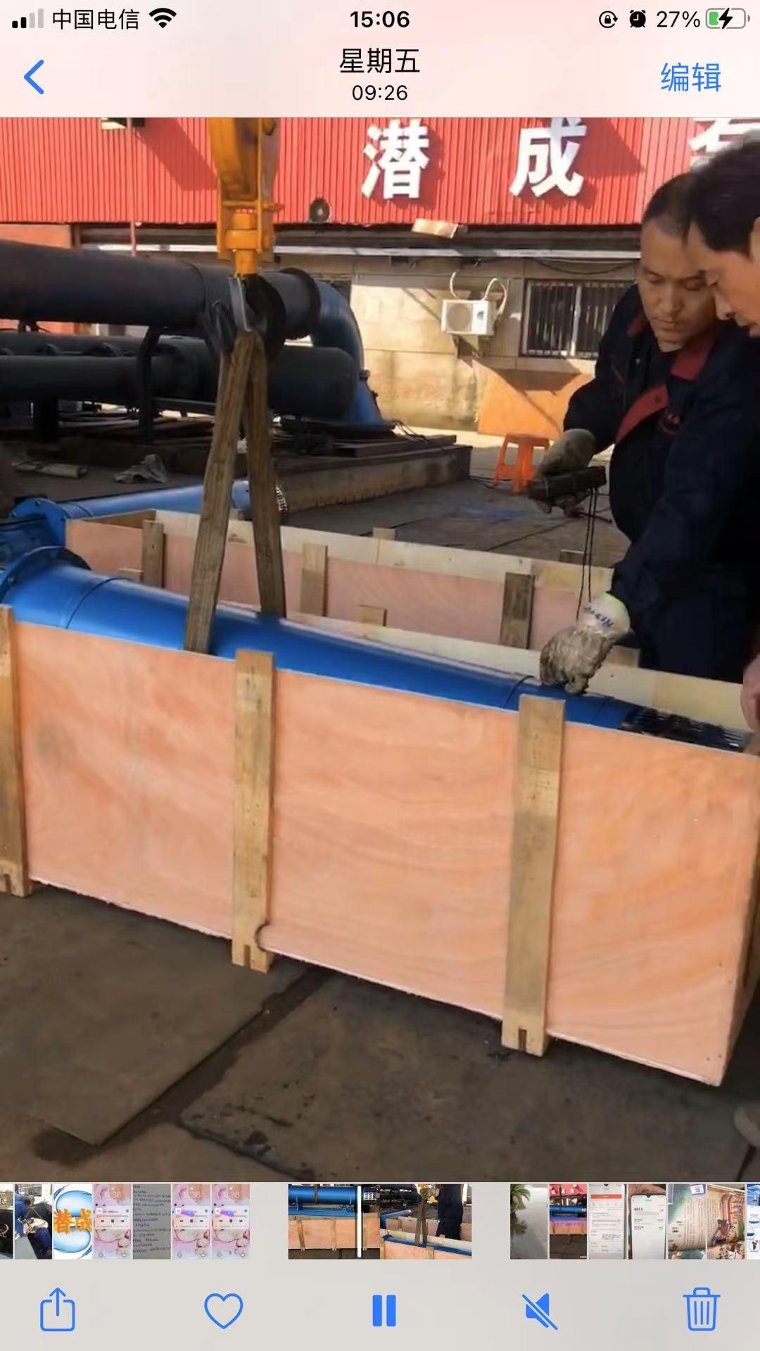 250QJW80-200-75KW发往北京第1张-潜水电机-潜水电泵-高压潜水电机-天津潜成泵业