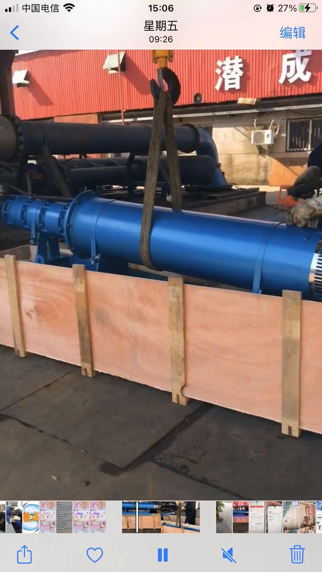250QJW80-200-75KW发往北京第2张-潜水电机-潜水电泵-高压潜水电机-天津潜成泵业